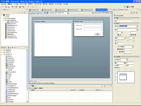 flash builder how to create fla file
